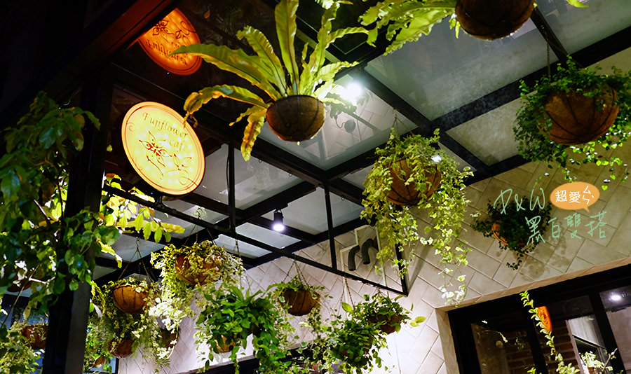 台北信義區,一個充滿花的義法餐廳+咖啡廳-福卉FUJI FLOWER COFFICE!超級適合下午茶跟聚餐,打卡拍照怎麼拍怎麼美!