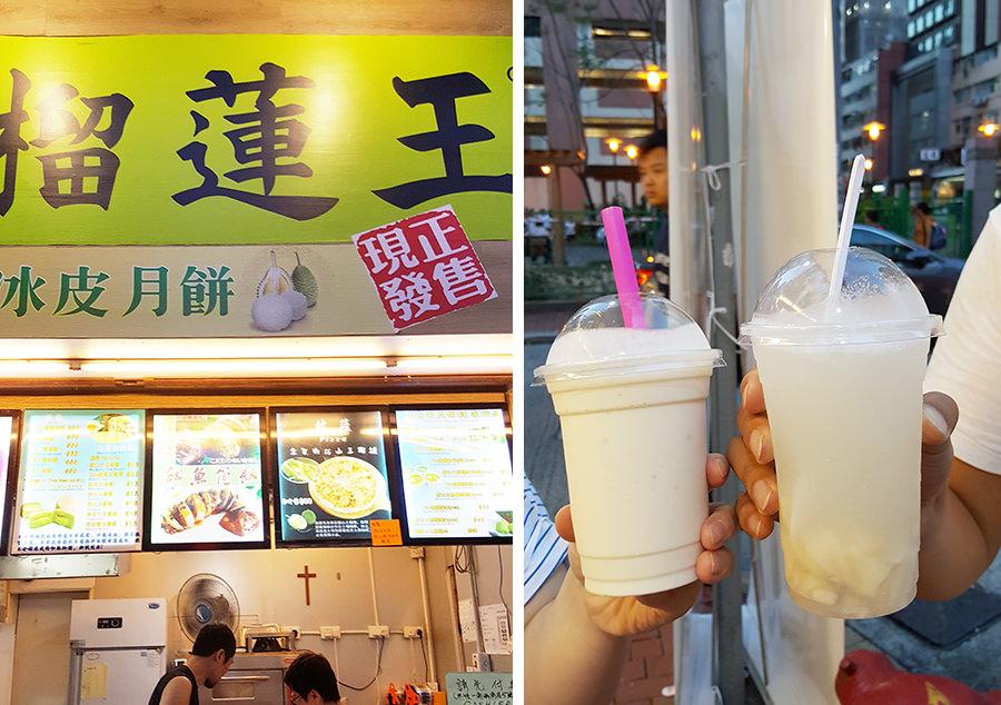 香港臭到對街的榴槤王!就在廟街附近,順路還可以吃到義順牛奶公司~