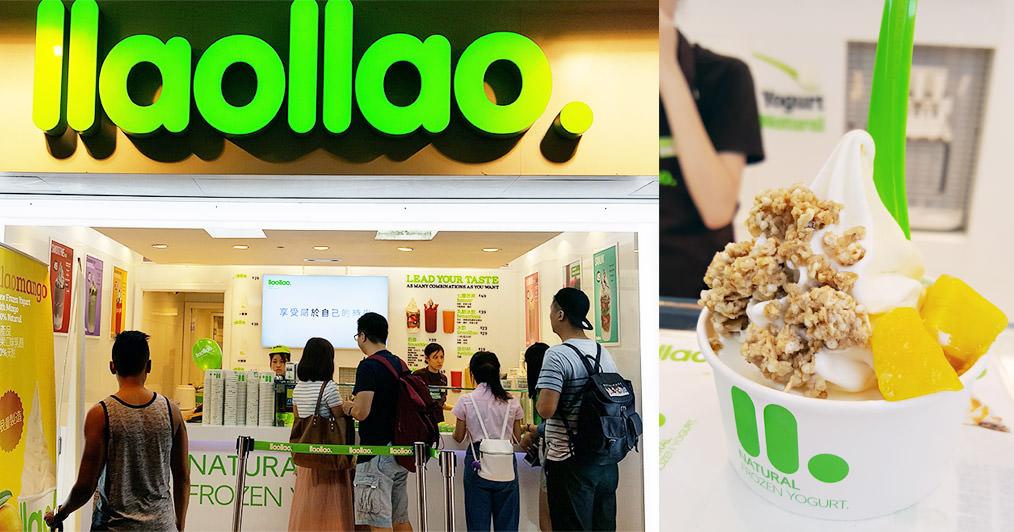香港也有llaollao的優格冰!芒果乳酪口味好濃郁,口感細滑加上酸甜優格,超搭der!