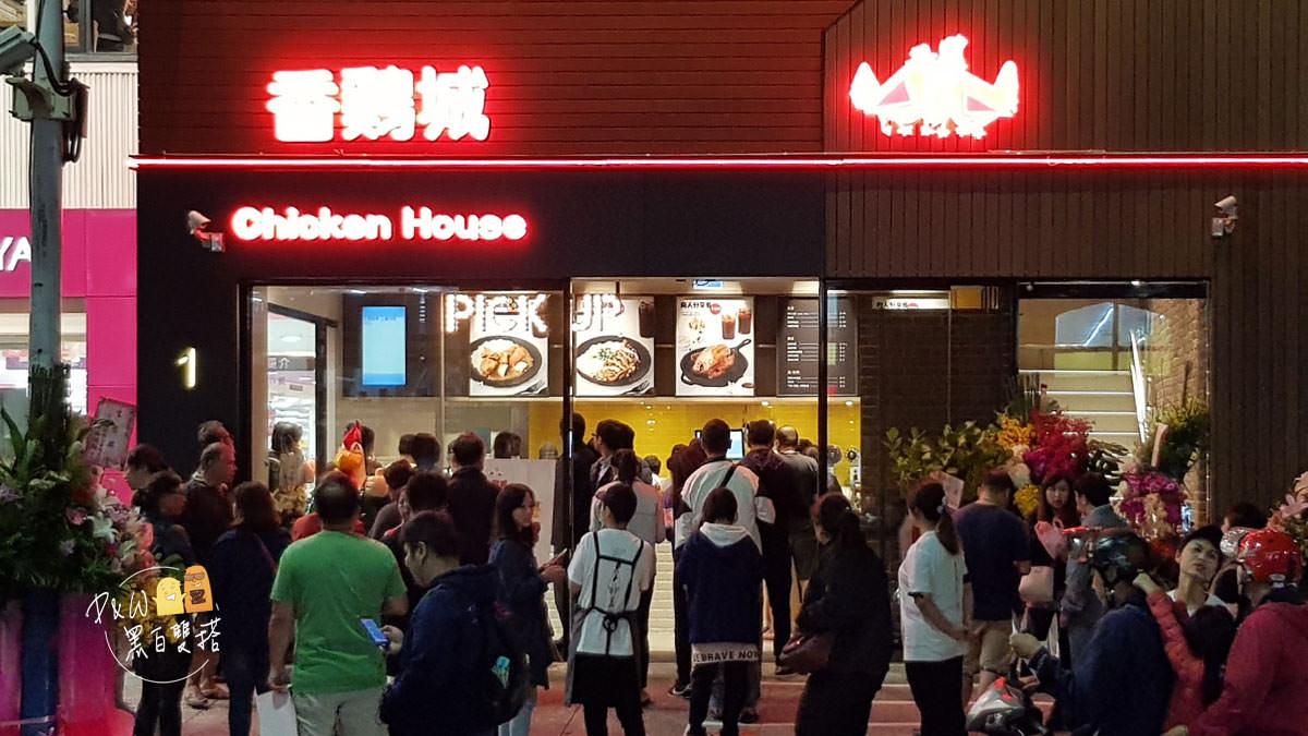 新莊人排隊美食!『香雞城』回來了,新時代香雞城就在迴龍試營運中!全台灣第一家手扒雞店始祖真不是蓋的!