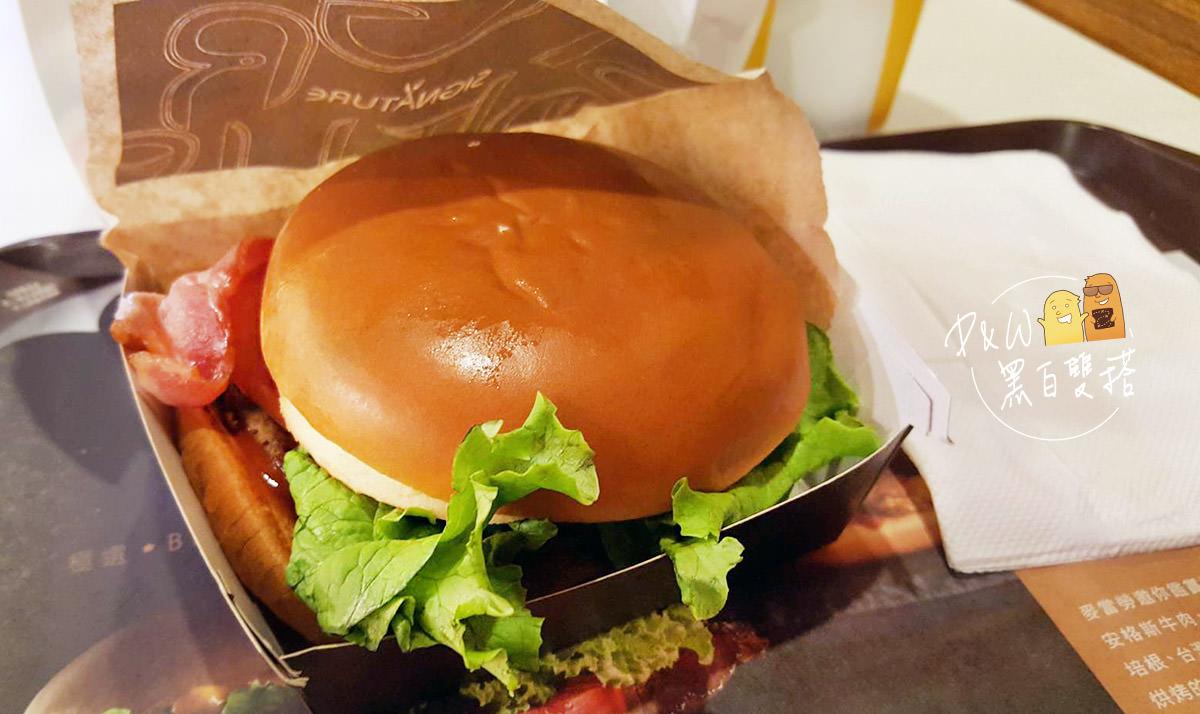 麥當勞期間限定「極選BLT安格斯黑牛堡」12月-1月23日限時販售!BUT真的普普!