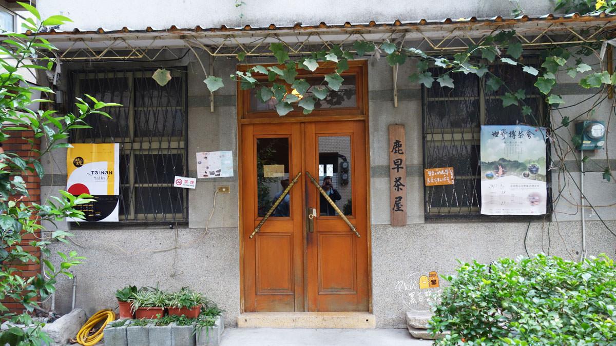 台南景點一日遊『鹿早上的瓷器』!充滿異國風格日式餐具店,台南市區景點可以安排這邊喔~好買便宜又好逛!