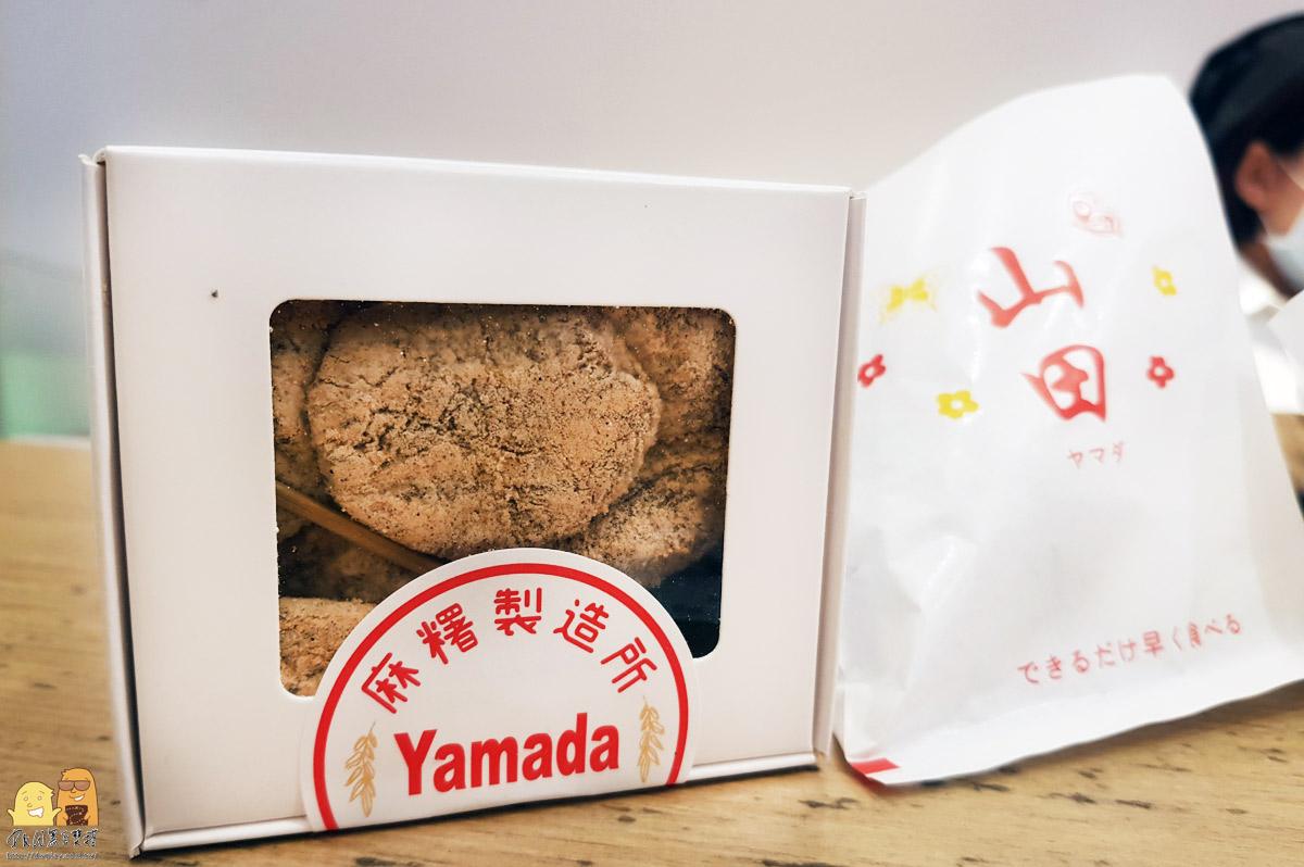 新竹東區甜點|山田麻糬製造所,餡料飽滿實在,現場手做麻糬真D好吃(菜單價格)