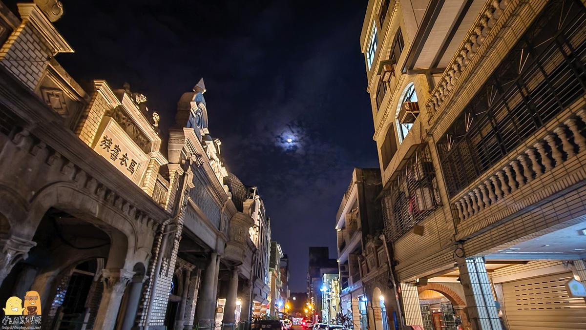 大溪老街夜景