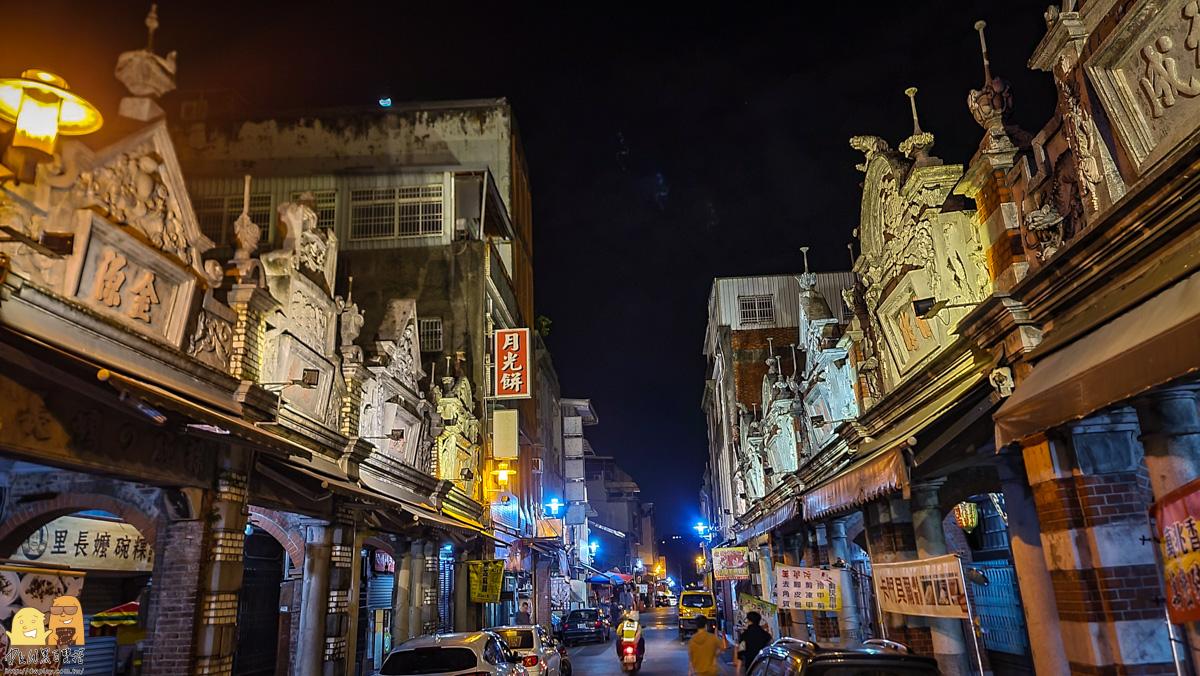 大溪老街晚上街景