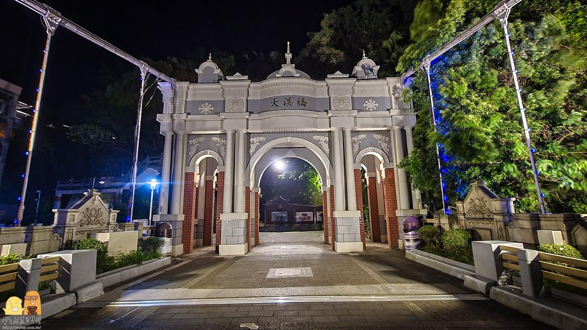 大溪景點 大溪橋拱門