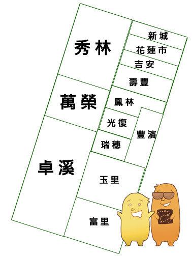 花蓮地圖.jpg