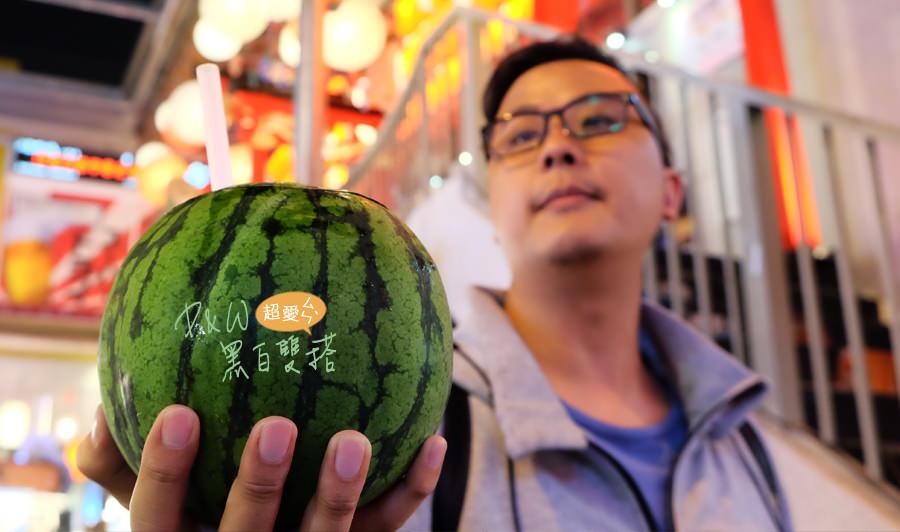 逢甲夜市拿著西瓜整顆抱著喝飲料!『鮮果匠』94狂西瓜、哈密瓜、葡萄柚任你選!IG爆紅果汁