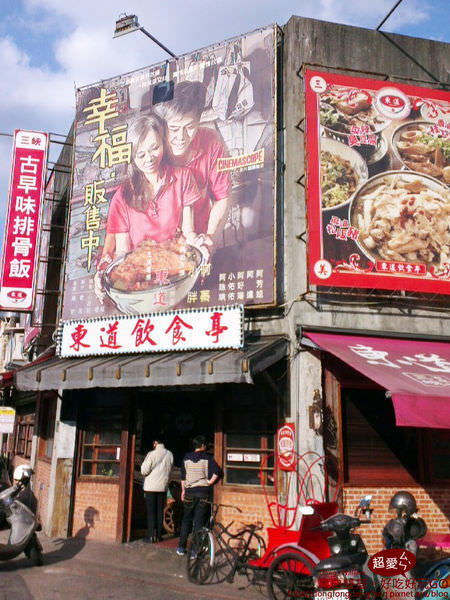 【台北D&W食記】-三峽不只有金牛角!!還有傳統超好吃古早味排骨飯ˇˇ@三峽