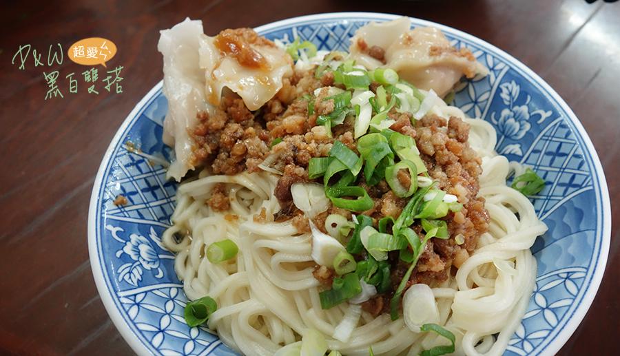 台南安平老街-春峰麵館啞巴乾麵,一個比手畫腳的可愛麵店!滷味切細細的好好吃!