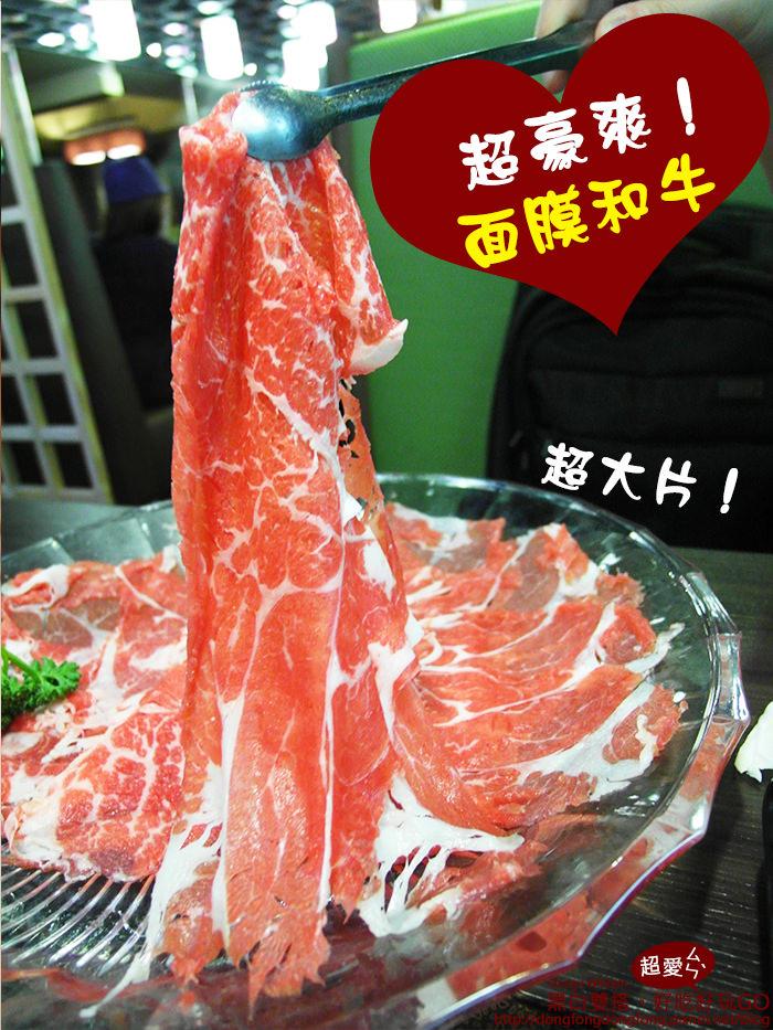 【台北D&W食記】-超大片肉!-鐮奈鍋nabe kamana@信義區ATT4FUN-★★★★☆
