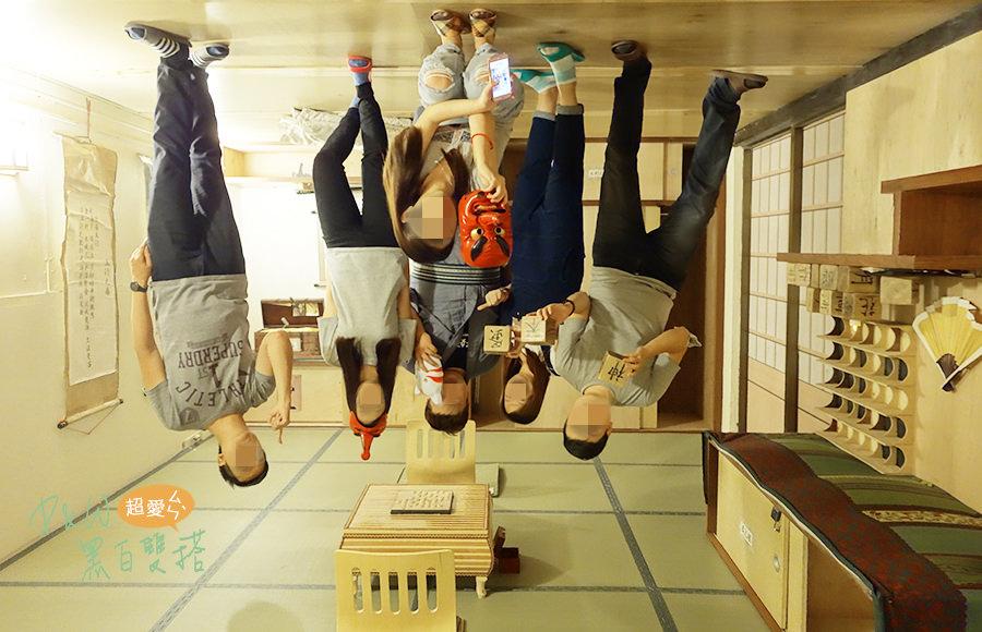 D&W黑白雙搭【台北遊記】第一次的密室逃脫體驗!超級感人的顛倒之室,讓人不自覺深深迷上這個遊戲了@台北密室逃脫-笨蛋工作室