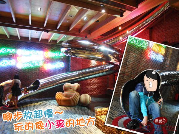 【台中Dong住宿】史上最摩登的文青飯店!普普風迷必住!@台中紅點文旅